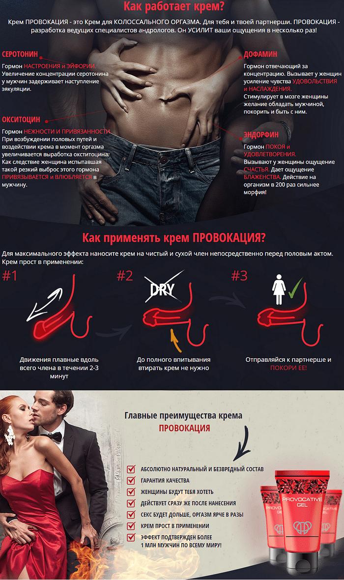 seks-s-alenoy-vodonaevoy-smotret-onlayn